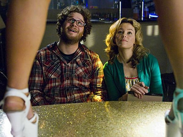 Скачать Зак и Мири снимают порно бесплатно.